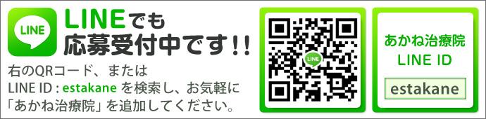 line_l.jpg